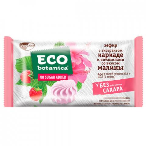 Зефир с экстрактом каркаде и витаминами со вкусом малины Eco botanica, 135 г
